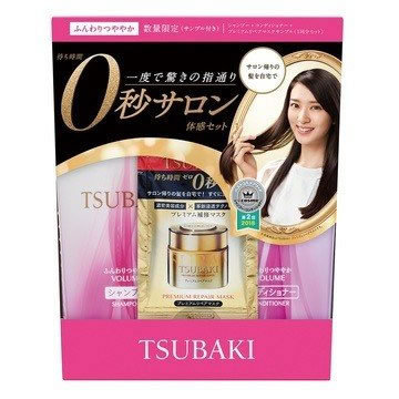 TBK Shampoo & Conditiner 3pc