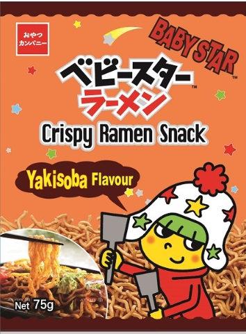 BabyStar Yakisoba 75g