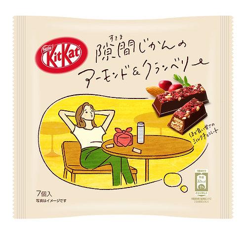 KITKAT Almond & Cranberry 50.2g