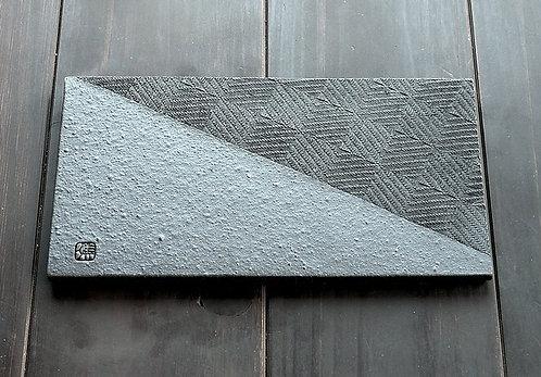KOIZUMI Flat Plate Rectangle