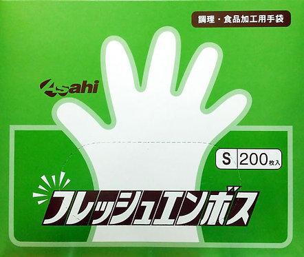ASAHI Fresh Emboss S 200pc