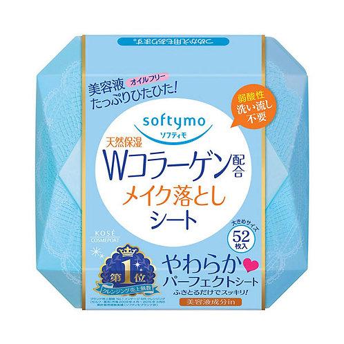 KOSE Softymo Collagen Makeup Removal Sheet - 52
