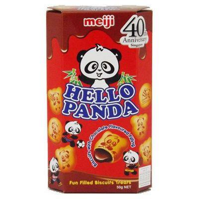 Hello Panda Choco  50g