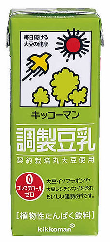 Kikkoman Soy Milk Original 200ml