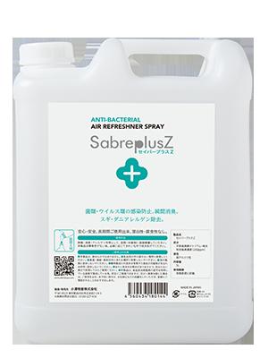OZAWA Sabre Plus Z 5L Sanitizer Spray Refill