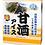 Thumbnail: Amazake Ice Bar 5pc 375ml