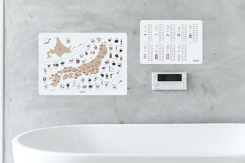 FORNE Japan Map and Multiplication Table Poster Set White
