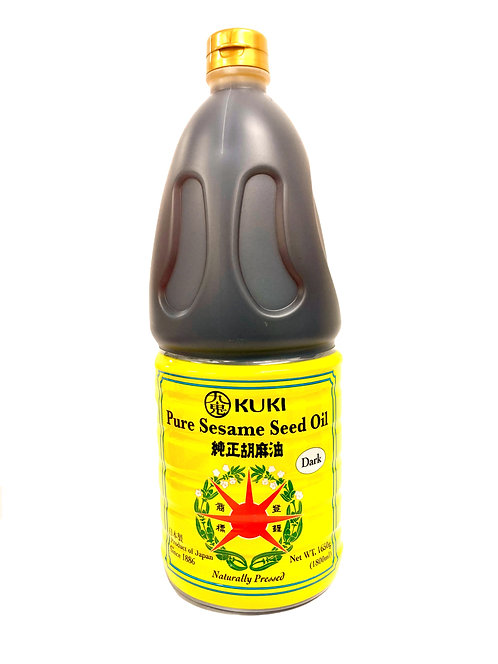 Kuki Goma Abura Poly 1.65Kg