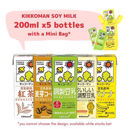 Kikkoman Soy Milk 200ml 5 bottles with a Mini Bag
