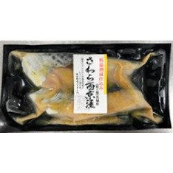 KAWABATA Sawara Spanish Mackerel Saikyozuke 160g