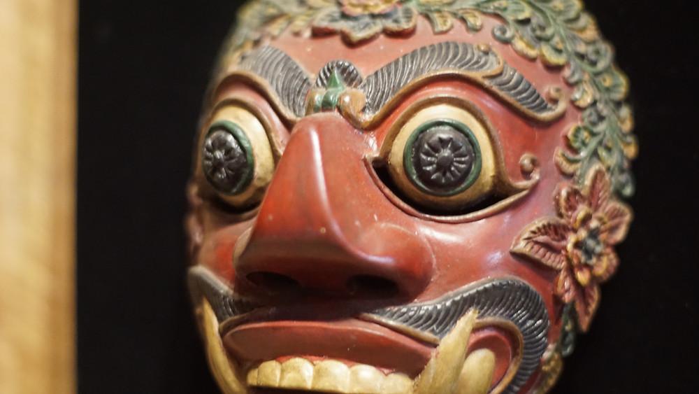 Bali Mask Museum