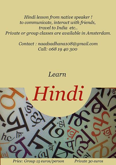 Hindi2.jpg