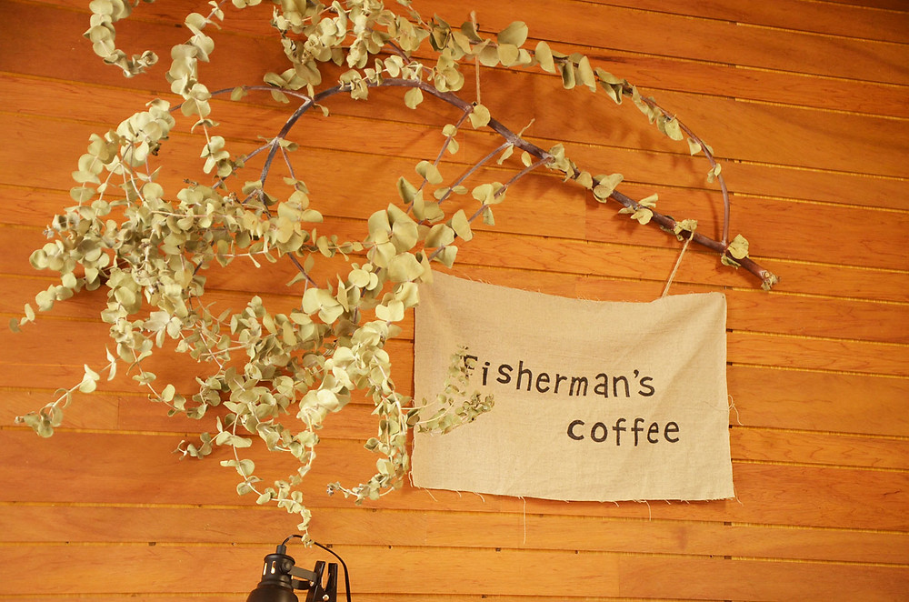 Fisherman's coffee port of call しま笑店