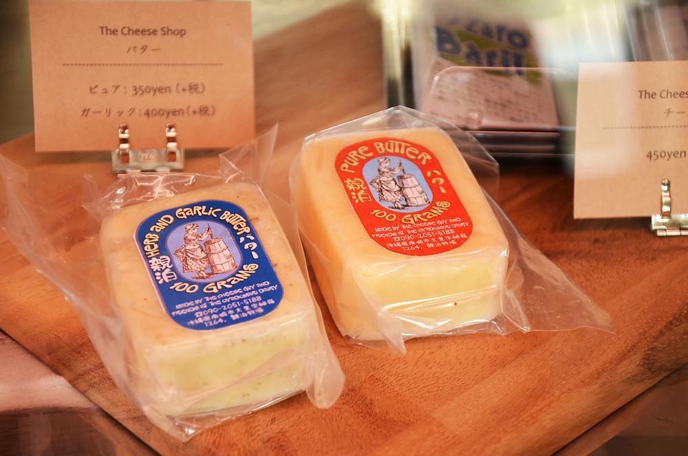 南城市のミルクで作った THE CHEESE GUY のチーズやバター