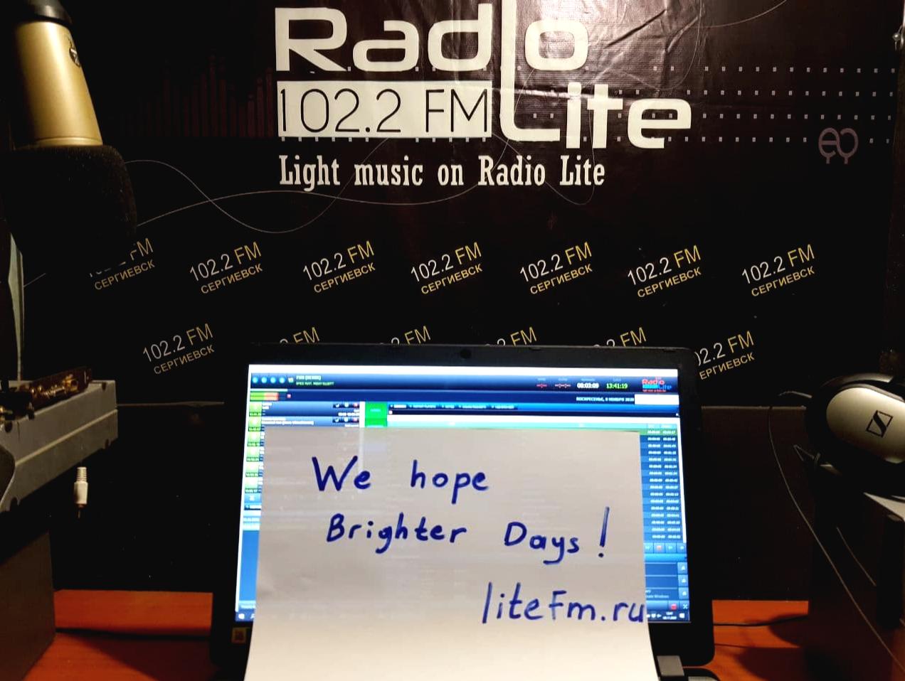 LiteFM Russie