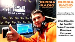 LiteFM Russia