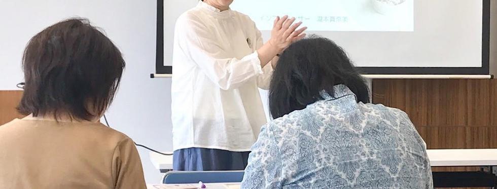 えひめさんさん物語セミナー
