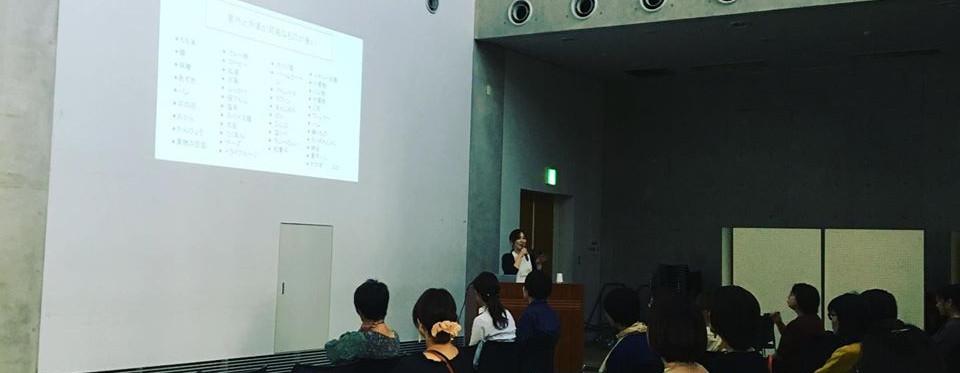リノベーション協議会四国支部様収納セミナー