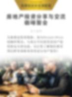 banner 3 mobile - CHI.jpg