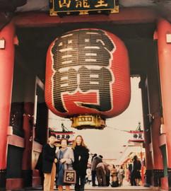 In Tokyo with Terrasan 1996.jpeg