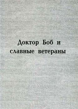 veterany-copy