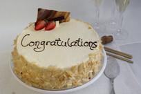 Order Birthday Cake from Miami Bakehouse Continental Torte