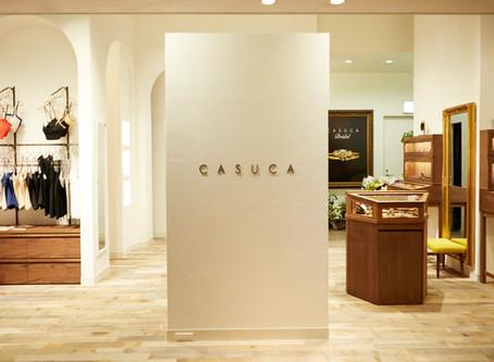 CASUCA丸の内店にてフレグランスフェアを開催します