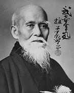 Morihei Ueshiba_jpeg.jpg