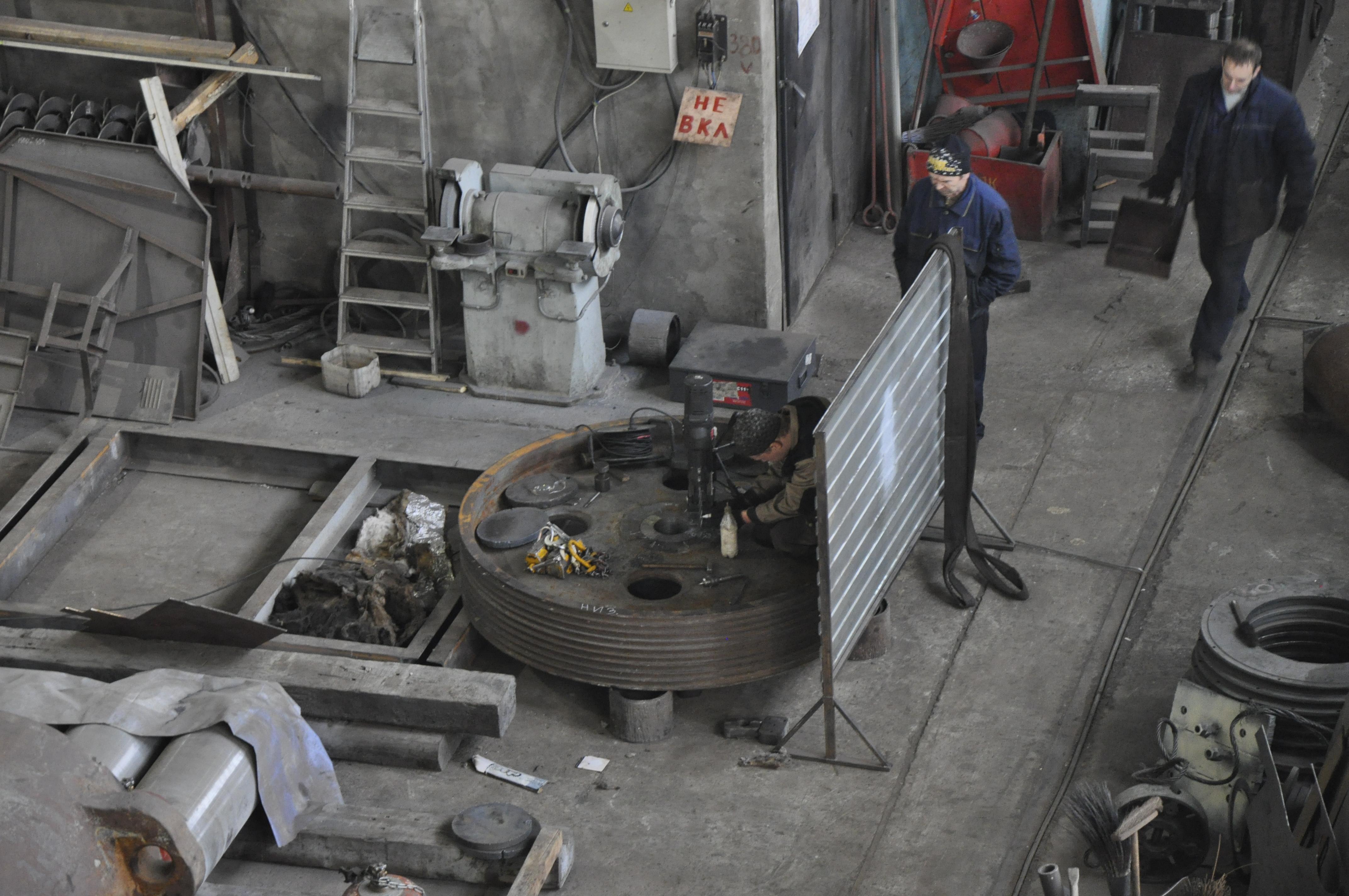 Сибирский Завод ДРО