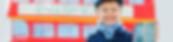 Les micro-crèches Les GarderieLand proposent aux enfants de découvrir la alngue et la culture anglaise