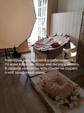 0в01.jpg