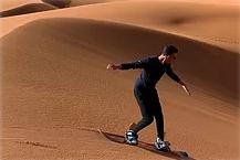 SandBoarding In Merzouga Sand Dunes