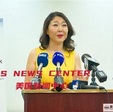 US News Center
