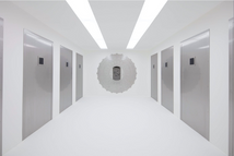 What is your [X]? A solo exhibition by Sung Tieu at Emalin