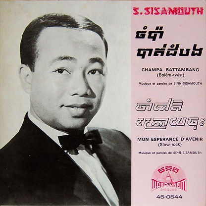 sinn sisamouth album cover.jpeg