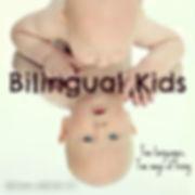 ребенок билингв
