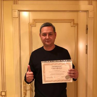 сертификат управляющего загородным домом