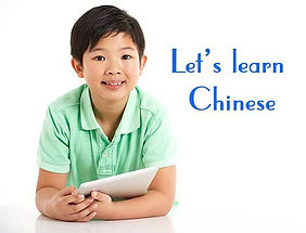 chinese governess