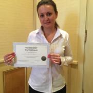 сертификат silver service