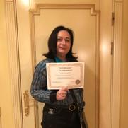 сертификат управляющей домом