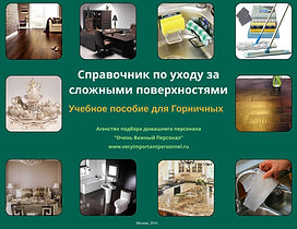 книги по уборке