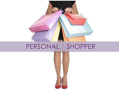 персональный шоппер