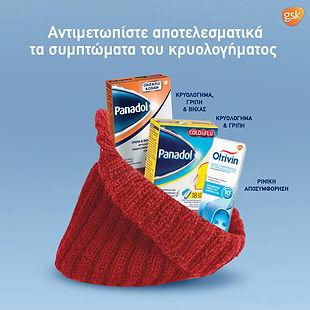 panadol_otrivin winter campaign.jpg