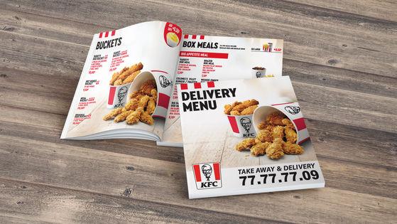 KFC MENUS