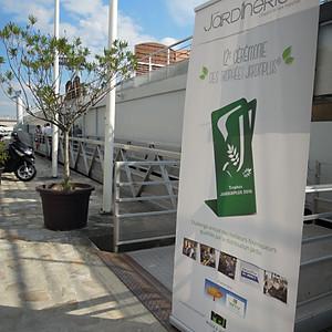 JardinPlus 2016