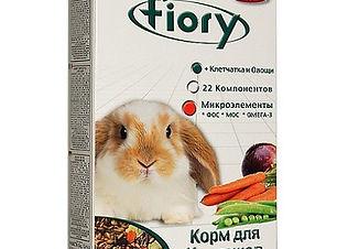 Корм для грызунов Хабаровск.jpg