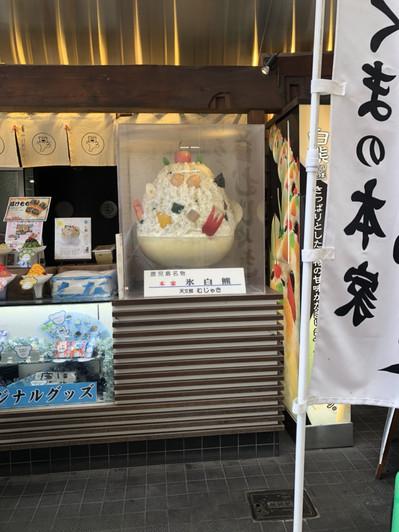 2018 九山_3.jpg