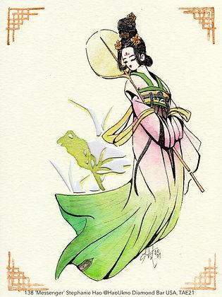 138 'Messenger' Stephanie Hao @HaoUkno Diamond Bar USA, TAE21