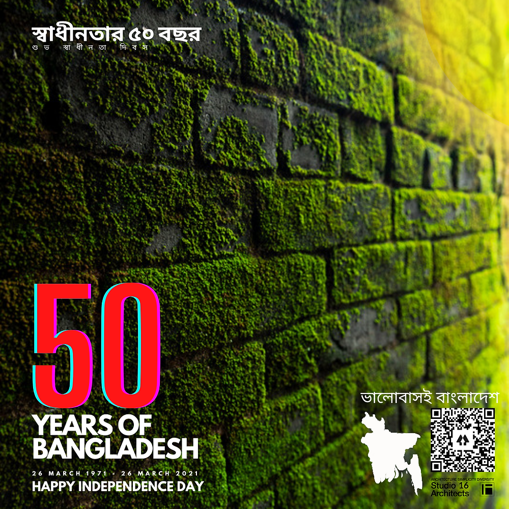 50 years of Bangladesh independence