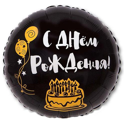 """Фольгированные шары с рисунком """"С Днем Рождения"""" торт"""